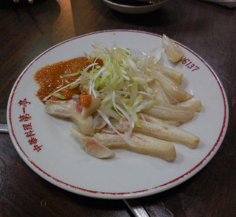 daiichitei30.jpg