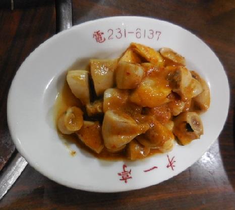 daiichitei35.jpg