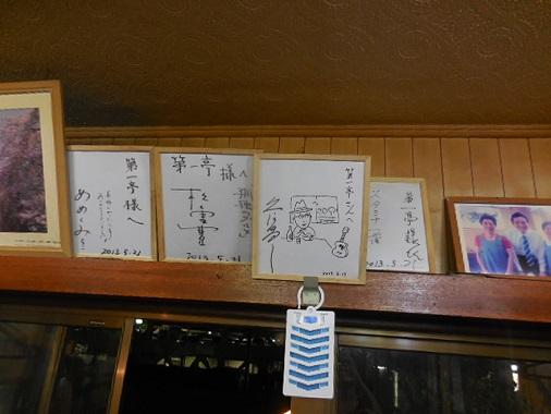 daiichitei7.jpg