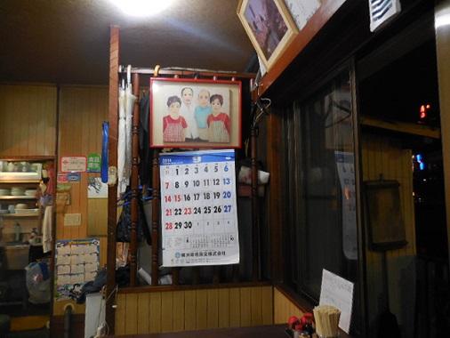 daiichitei9.jpg
