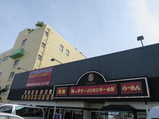 hamakko-a1.jpg