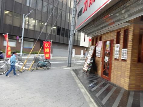 joto-w21.jpg