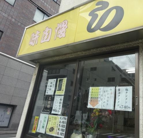 joto-w8.jpg