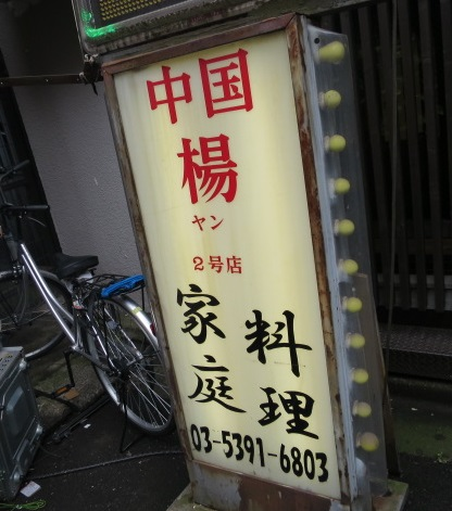 k-g-yan2.jpg