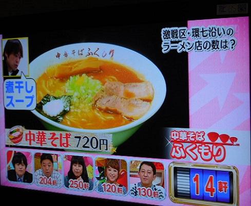 kan-nana1.jpg