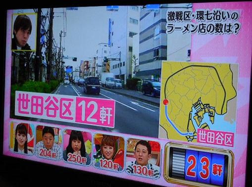 kan-nana3.jpg