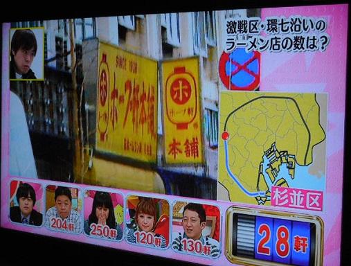 kan-nana4.jpg