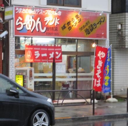 kanamachi1.jpg