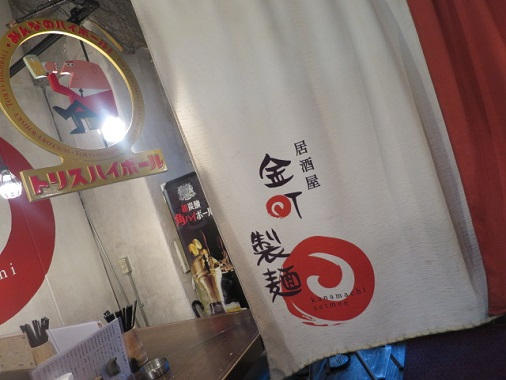 kanamachi15.jpg