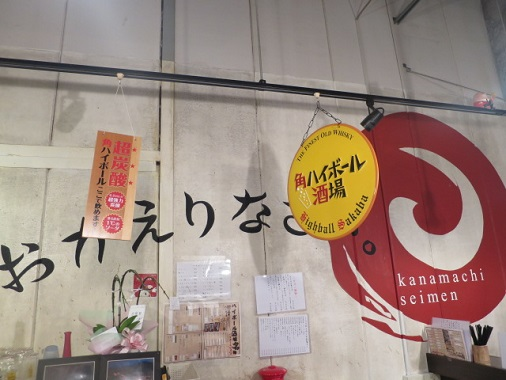 kanamachi16.jpg