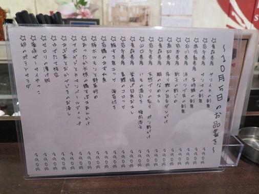 kanamachi17.jpg