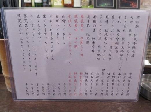 kanamachi18.jpg