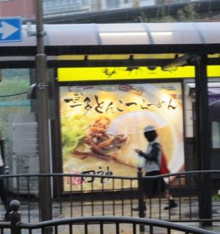 kanamachi2.jpg