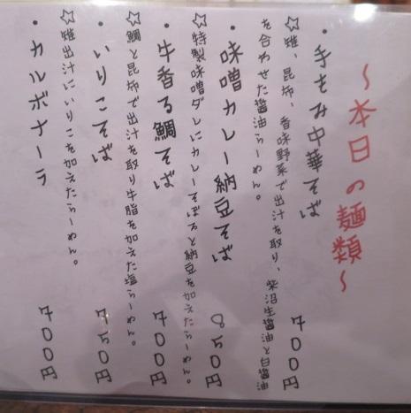 kanamachi20.jpg