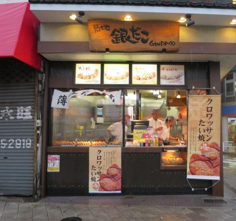 kanamachi3.jpg