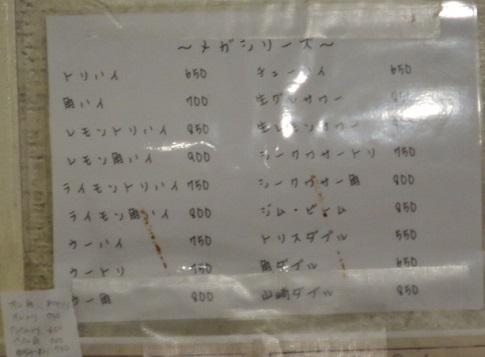 kanamachi37.jpg