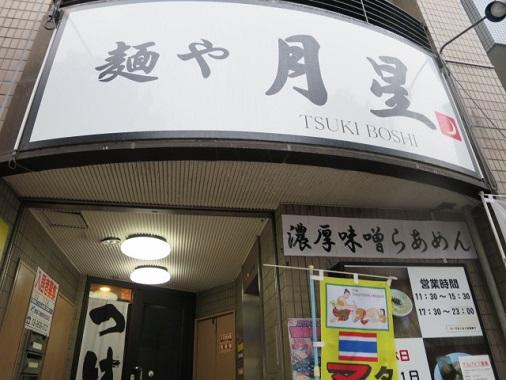 kanamachi4.jpg