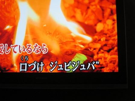 kanamachi41.jpg