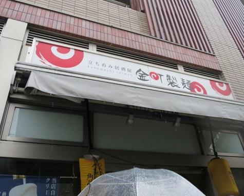 kanamachi5.jpg