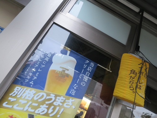 kanamachi6.jpg