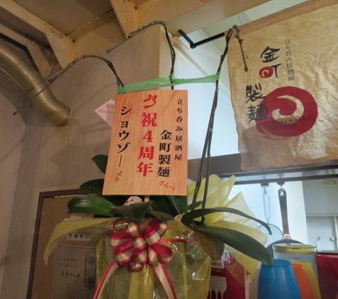 kanamachi7.jpg