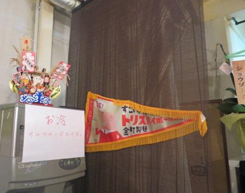 kanamachi8.jpg