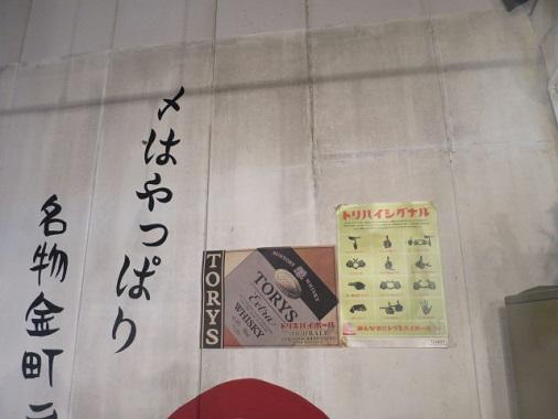 kanamachi9.jpg