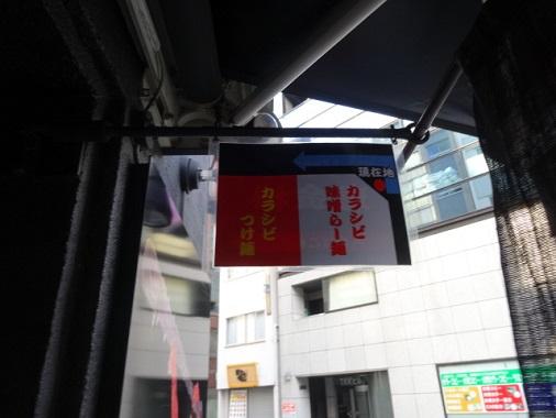 kikanbo11.jpg