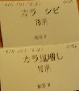 kikanbo21.jpg