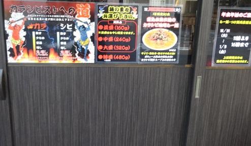kikanbo4.jpg