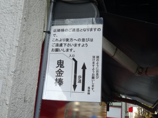 kikanbo5.jpg