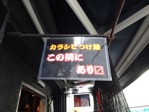 kikanbo9.jpg