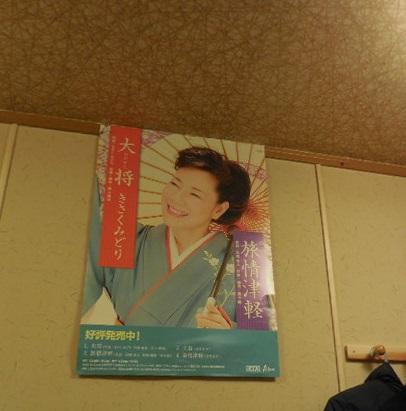 kisaku32.jpg