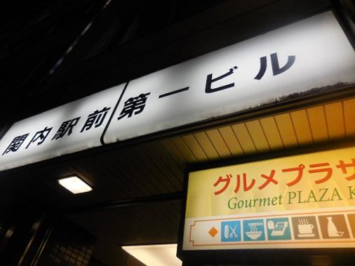 kisaku37.jpg