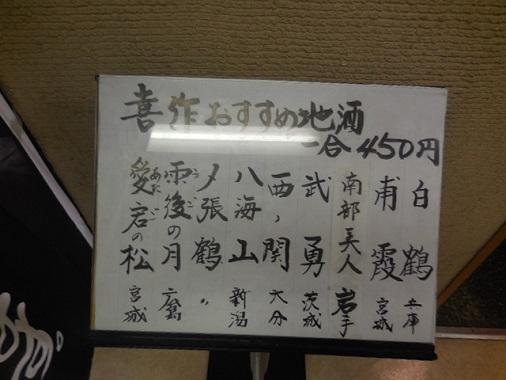 kisaku4.jpg