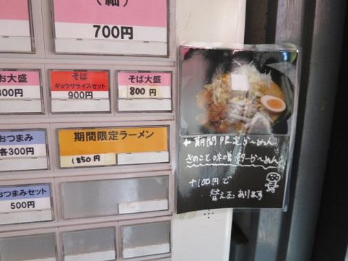 ks-g-miso5.jpg
