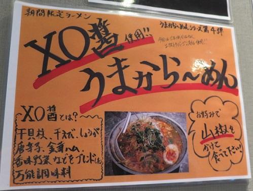 ks-xo-jan1.jpg