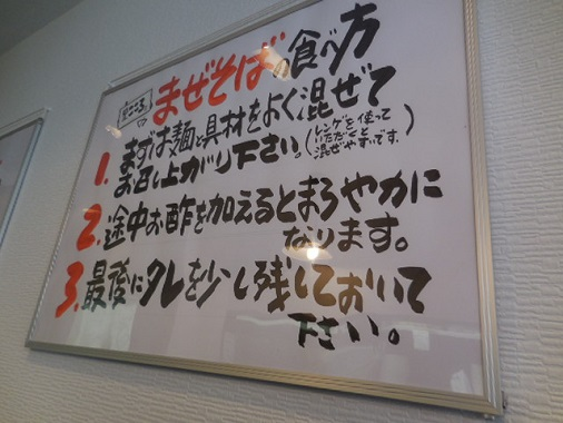 m-kokoro19.jpg