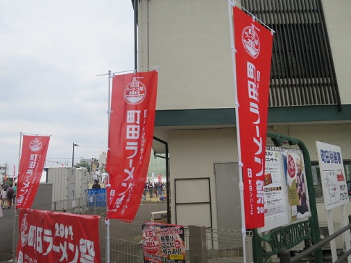 machida-rs2.jpg