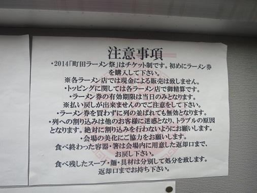 machida-rs51.jpg