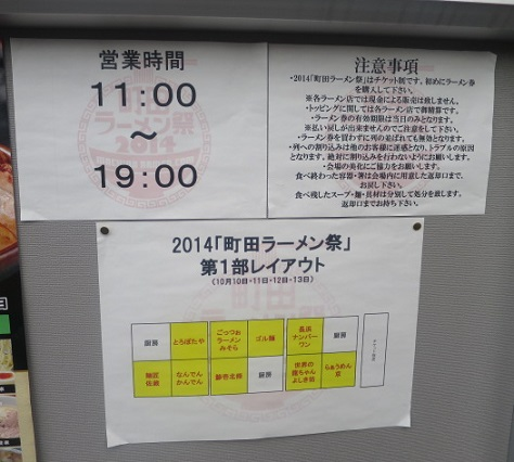 machida-rs52.jpg