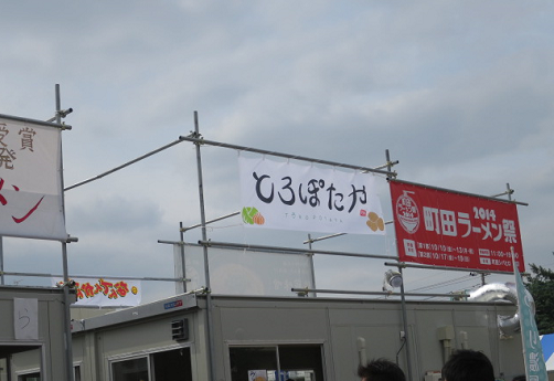 machida-rs59.png