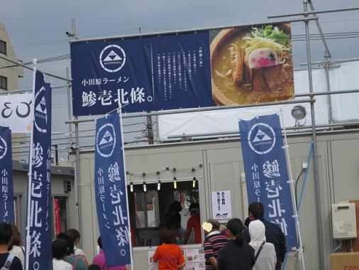machida-rs7.jpg