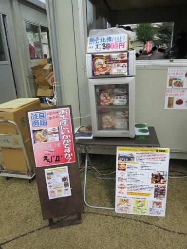 machida-rs75.jpg