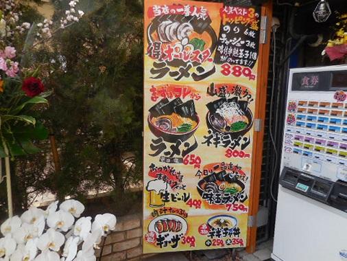 magokoroya10.jpg