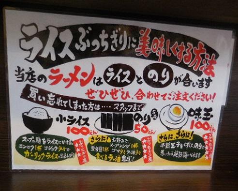 magokoroya16.jpg
