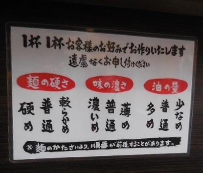 magokoroya17.jpg