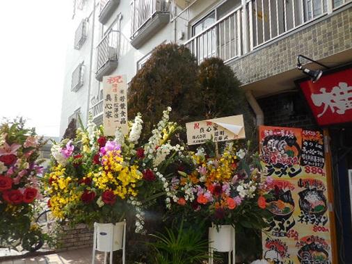 magokoroya3.jpg