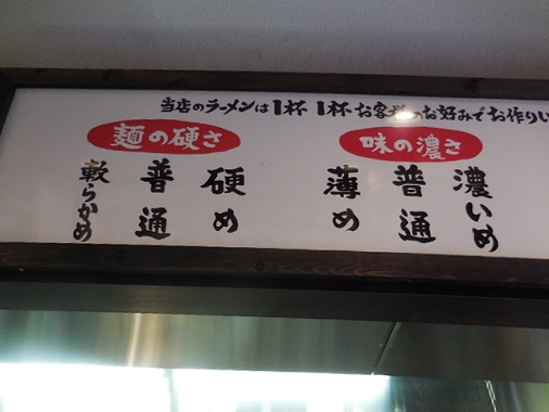 magokoroya31.jpg