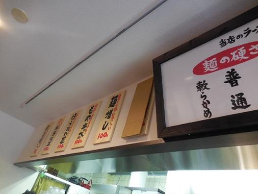 magokoroya32.jpg